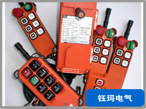 多功能语音报警器YM-BLSK-T