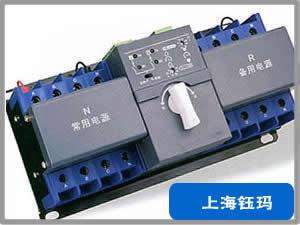 电力液压驱动装置TMC-LD56P
