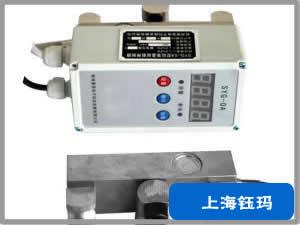 起重量限制器YM-3H205MD